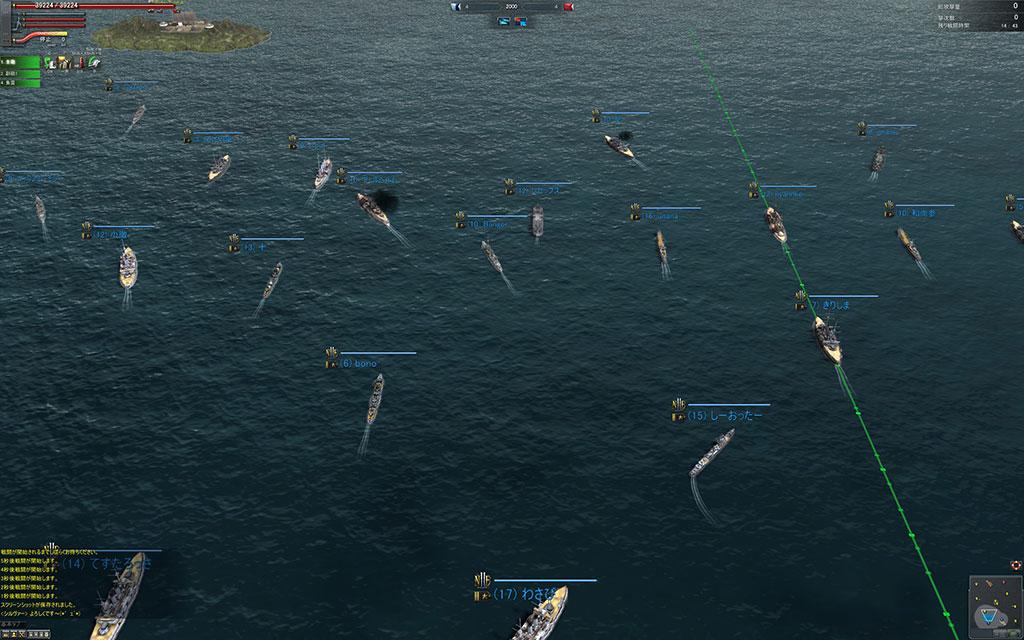 navy-field-img3