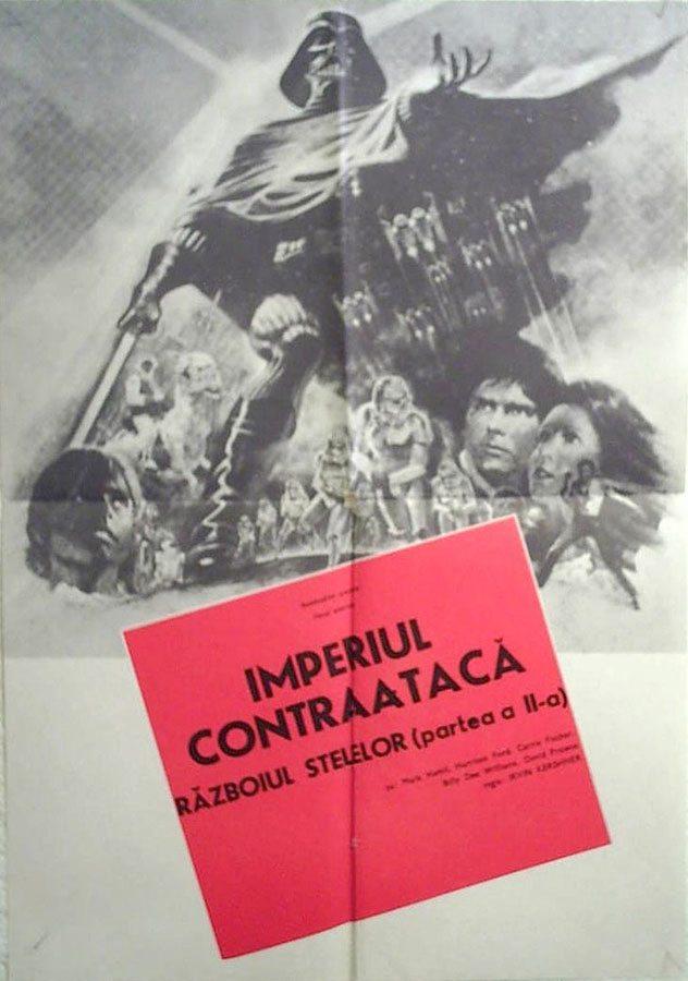 L'impero colpisce ancora -Romania-1981