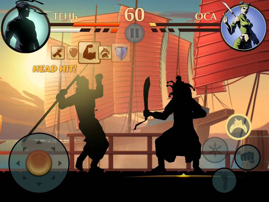 shadow fight 2 screen gameplay