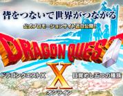 DRAGON QUEST X: IN ARRIVO LA VERSIONE INGLESE… OPPURE NO?