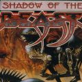 shadow of the beast screen retrogaming