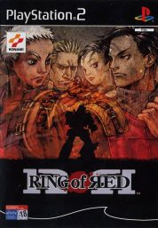 RING OF RED – Retrolove