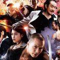 Yakuza Apocalypse – Recensione Home Video