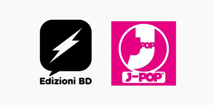 Acquisti per le feste: Edizioni BD & J-POP