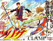TSUBASA WoRLD CHRoNiCLE: NIRAI-KANAI N. 1 – Il Ritorno delle Clamp!