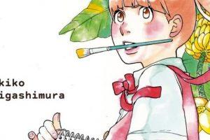 """Copertina di """"disegna"""" manga J-POP di Akiko Higashimura"""