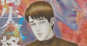 """In uscita """"Lo Squalificato"""" di Junji Ito per Edizioni Star Comics"""