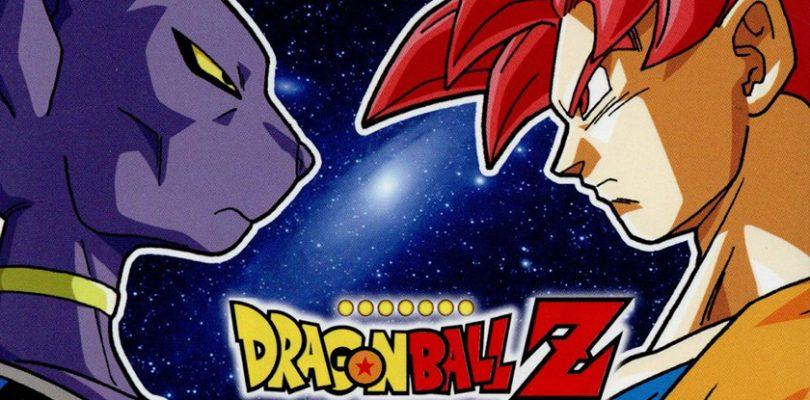 Dragon Ball Z: La battaglia dei dei diventa anche un Anime comics