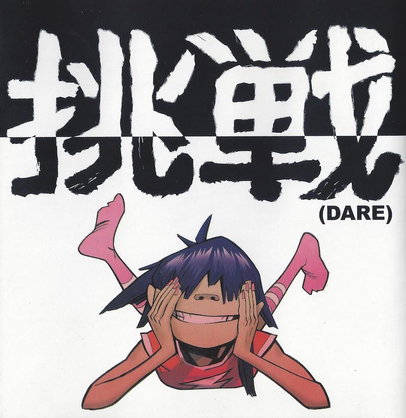 dare demon days